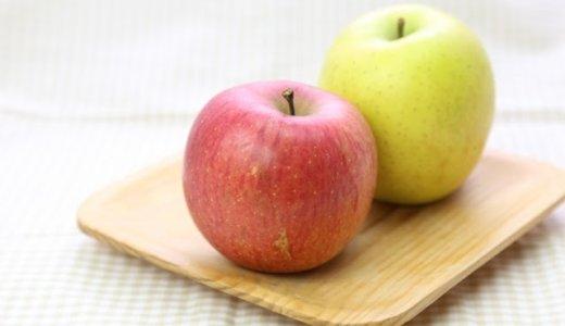 ふじりんごと王林の違いを徹底比較!