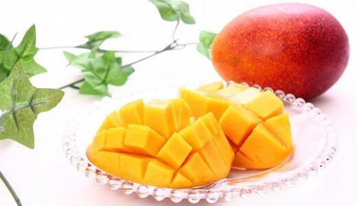 アップルマンゴーの旬の時期(食べ頃)や味の特徴を解説