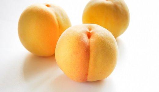 黄金桃と黄桃の違いを徹底比較!