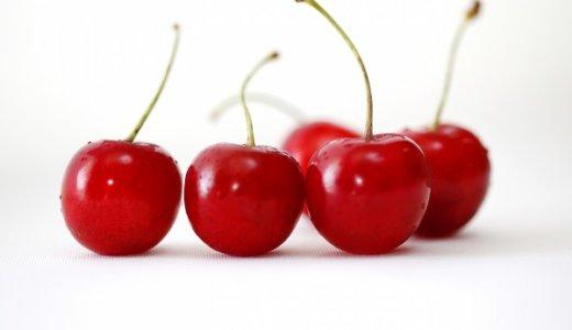 紅秀峰は一粒いくら?相場や旬の時期・味の特徴を解説